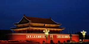 国庆70周年祝福语
