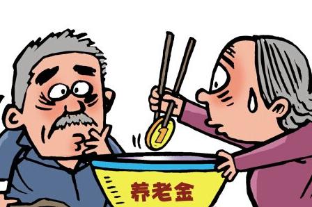 退休知青社保及增加养老金新政策三篇
