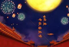 关于中秋节的习俗