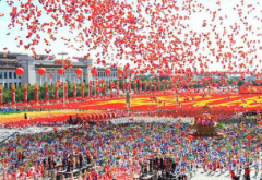 国庆节周记