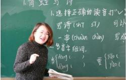 新教师入职培训心得体会2020三篇