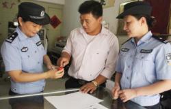 公安机关公章刻制业后续监管办法