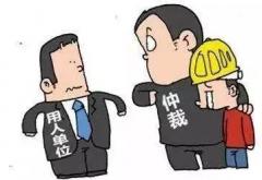 劳资管理员委托书3篇