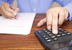 财务外包服务协议