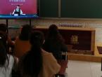 道德与法治网络教学案例