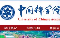 中国科学院大学图书馆