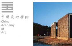 中国美术学院教务网