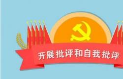 2020推进社会组织党建创新范文三篇