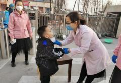 2020年幼儿园春季开学疫情防控工作方案及制度三篇