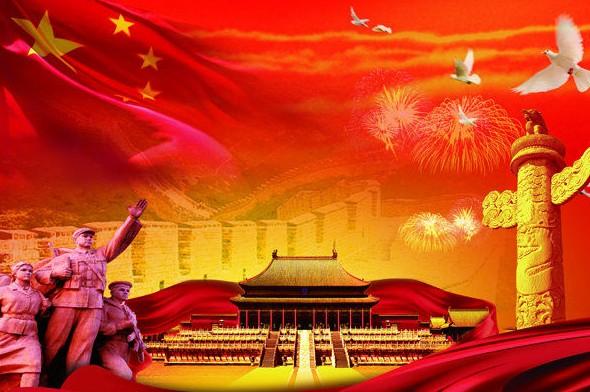 中国共产党支部工作条例学习体会