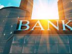 银行职业发展规划100字3篇
