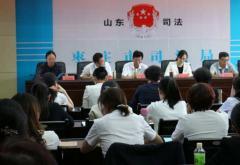在妇女联合会第一届妇女代表大会上的讲话
