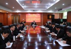 2020年党委(党组)理论学习中心组学习计划