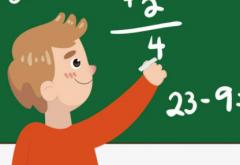 2020年教师个人研修计划3篇