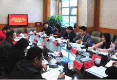 2020年度防范电信(网络)诈骗犯罪宣传工作方案3篇