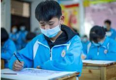 2020年小学招生入学工作实施方案