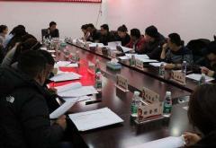 2020民族团结进步创建活动实施方案