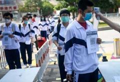 2020疫情防控方案和应急预案最新3篇