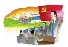 """""""两新""""组织党建专项活动总结及打算"""