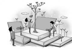 """""""立德树人""""融入幼儿园后勤管理的有效策略"""