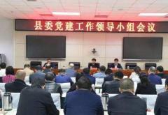党小组会议制度 党小组会议记录讨论范文3篇