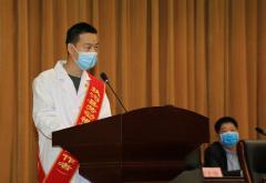 疫情期间学生代表发言最新