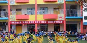 精选幼儿园实习报告3000字