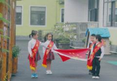 幼儿园国旗下讲话:学会感恩,你我同行三篇