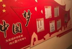 中国梦的英语作文 关于中国梦的英语作文