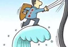 中共水利局党建工作总结