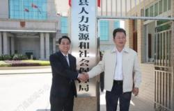 郑州市人力资源和社会保障局劳动合同范本