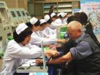 门诊开展优质护理服务方案叁篇