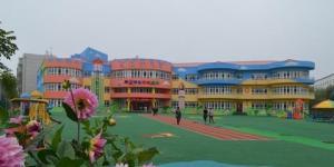 幼儿园年度工作计划三篇