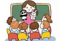 教师培训心得体会教师岗前培训心得体会3000字
