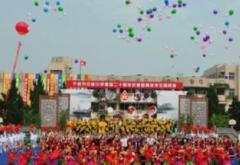校庆70周年祝福语