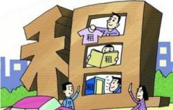 租房合同电子版下载 打印房屋出租合同