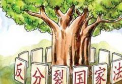 西藏维护稳定工作总结 反分裂斗争教育心得体会3篇
