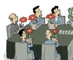领导在组织生活会上的讲话