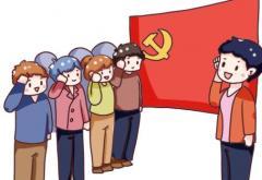 积极分子转预备党员表态发言