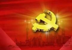 直属机关党委2020年党建工作总结和2021年工作计划(县民政局)
