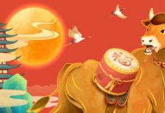 2021南方小年祝福语三篇