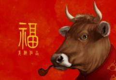 2021牛年小年祝福语