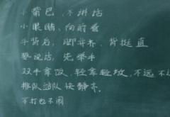 高中班级公约班规 高中班级班规承诺书三篇