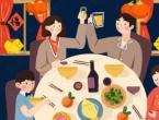公司春节祝福短信