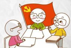 2021党支部年终总结