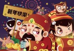 2021牛年春节祝福短信