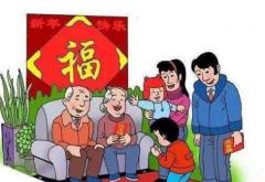 春节祝福短信2021