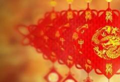 春节祝福语 30字三篇