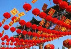 小区春节祝福