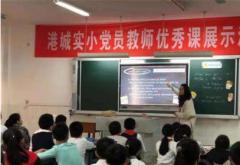 2021高校教师实习工作心得体会三篇